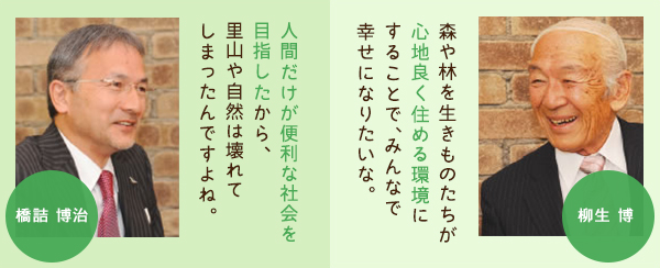wan_news2_00003_06