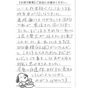 小梅ちゃん 亜月ちゃん 画像2