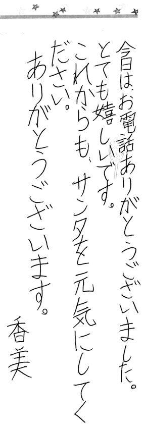 パピヨン2_04