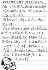 小太郎 画像1